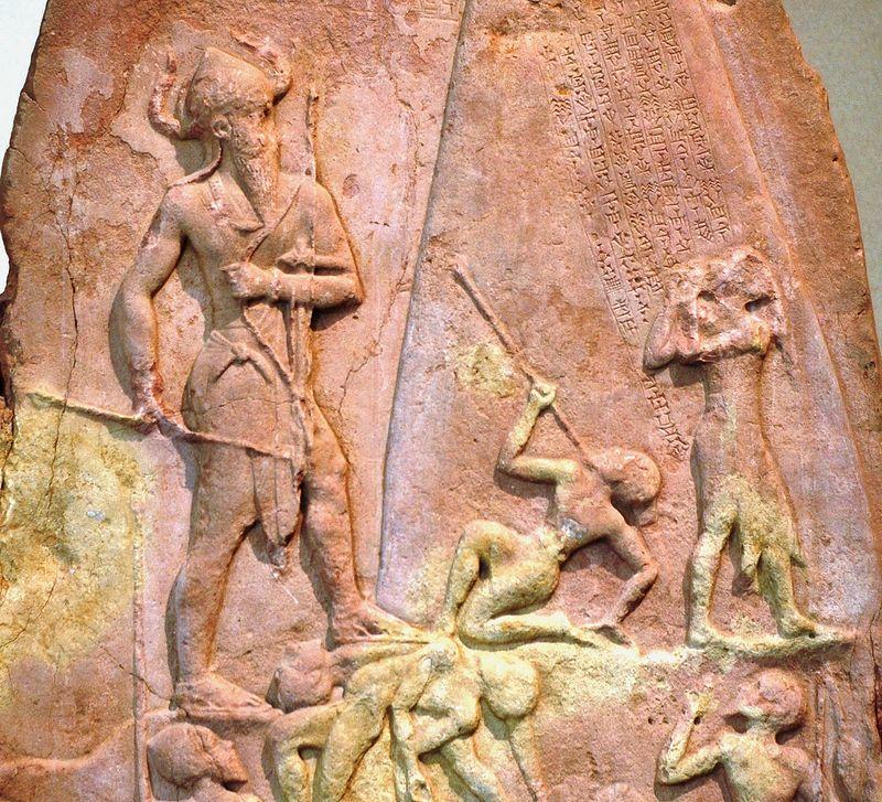 Победная стела Нарам-Суэна
