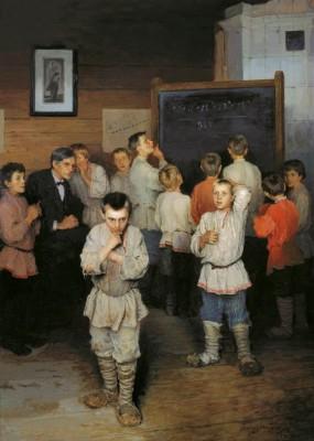 Картина «Устный счет» Богданова-Бельского