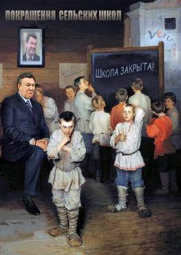 пародия-3