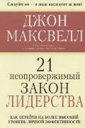 21lid