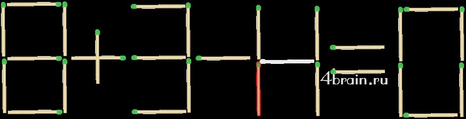 Решебник по матем 5 класс 1 часть