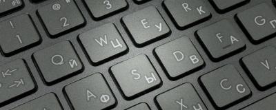 Обзор клавиатурных тренажеров слепого набора текста