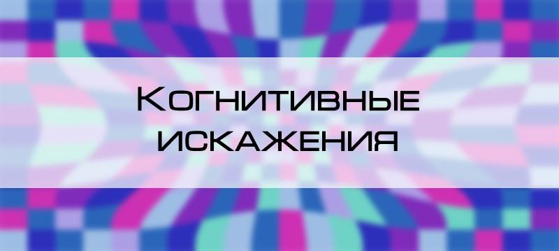 graphic distortion purple cyan
