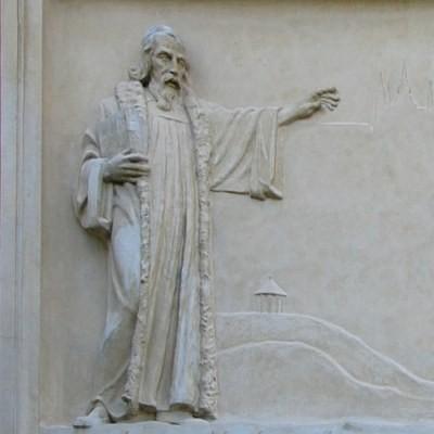 Великая дидактика: образовательные принципы Яна Амоса Коменского