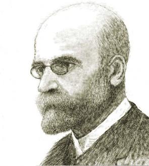 Теории и концепции Эмиля Дюркгейма