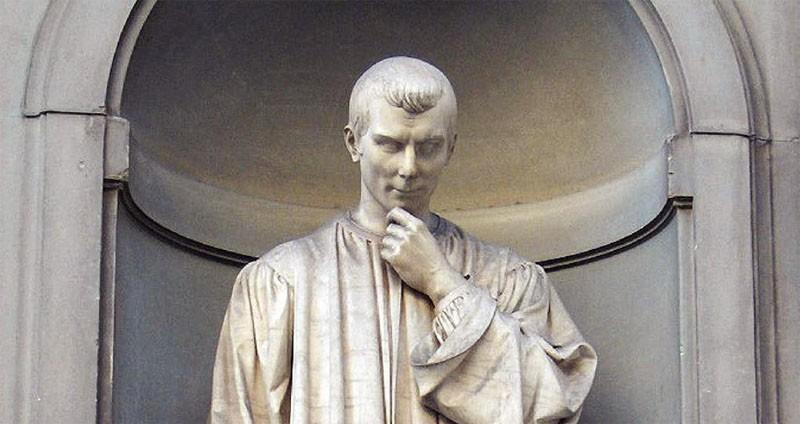 Никколо Макиавелли «Государь» – краткое содержание книги