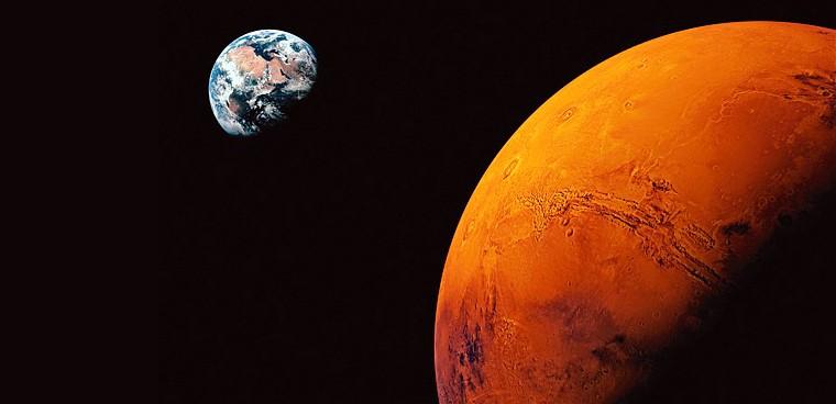 Марсианская мистификация