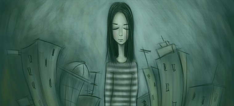 Способы определения скрытой депрессии