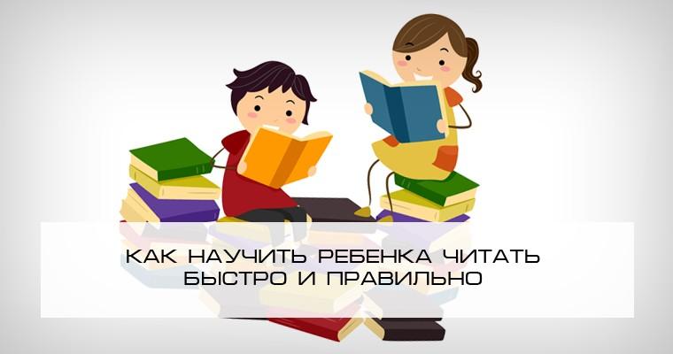 как правильно читать къулгьу