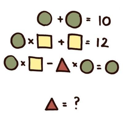 Задача про треугольник