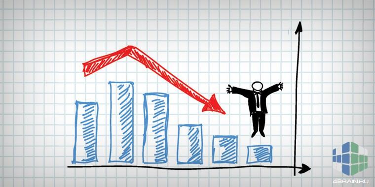 Как подготовиться к экономическому кризису