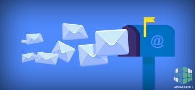 6 советов по эффективной работе с электронной почтой