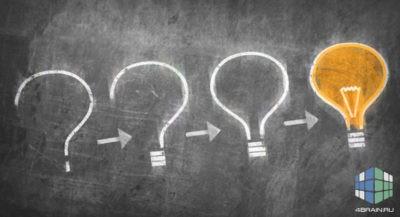 Вопросы, которые помогут понять больше
