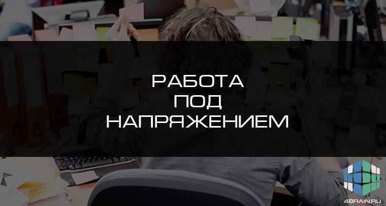 work_2332523b