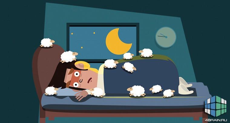 Способы заснуть быстрее