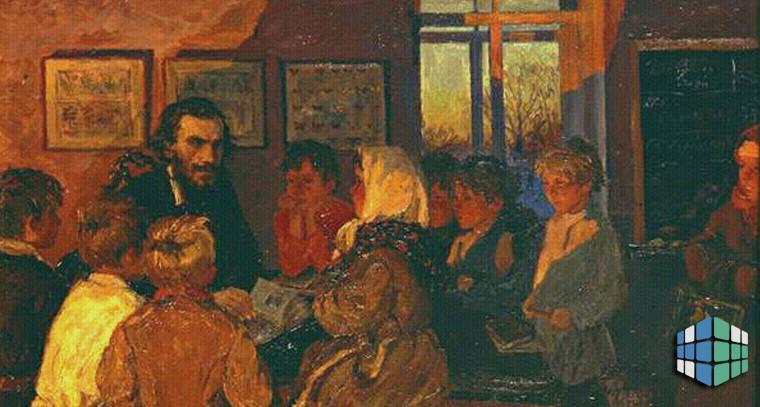 Идеология преподавания Льва Толстого