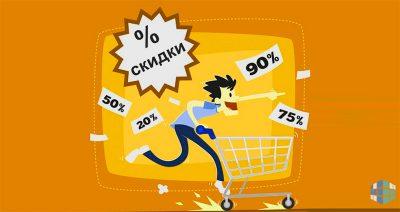 Как избежать ненужных покупок и влияния маркетологов?