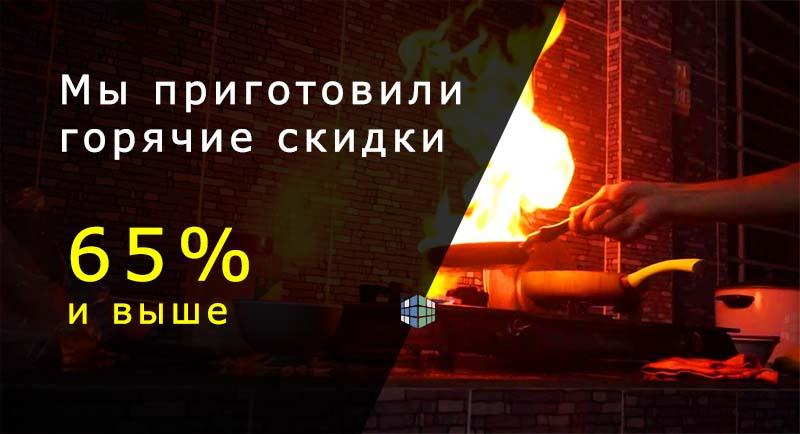 fire2019