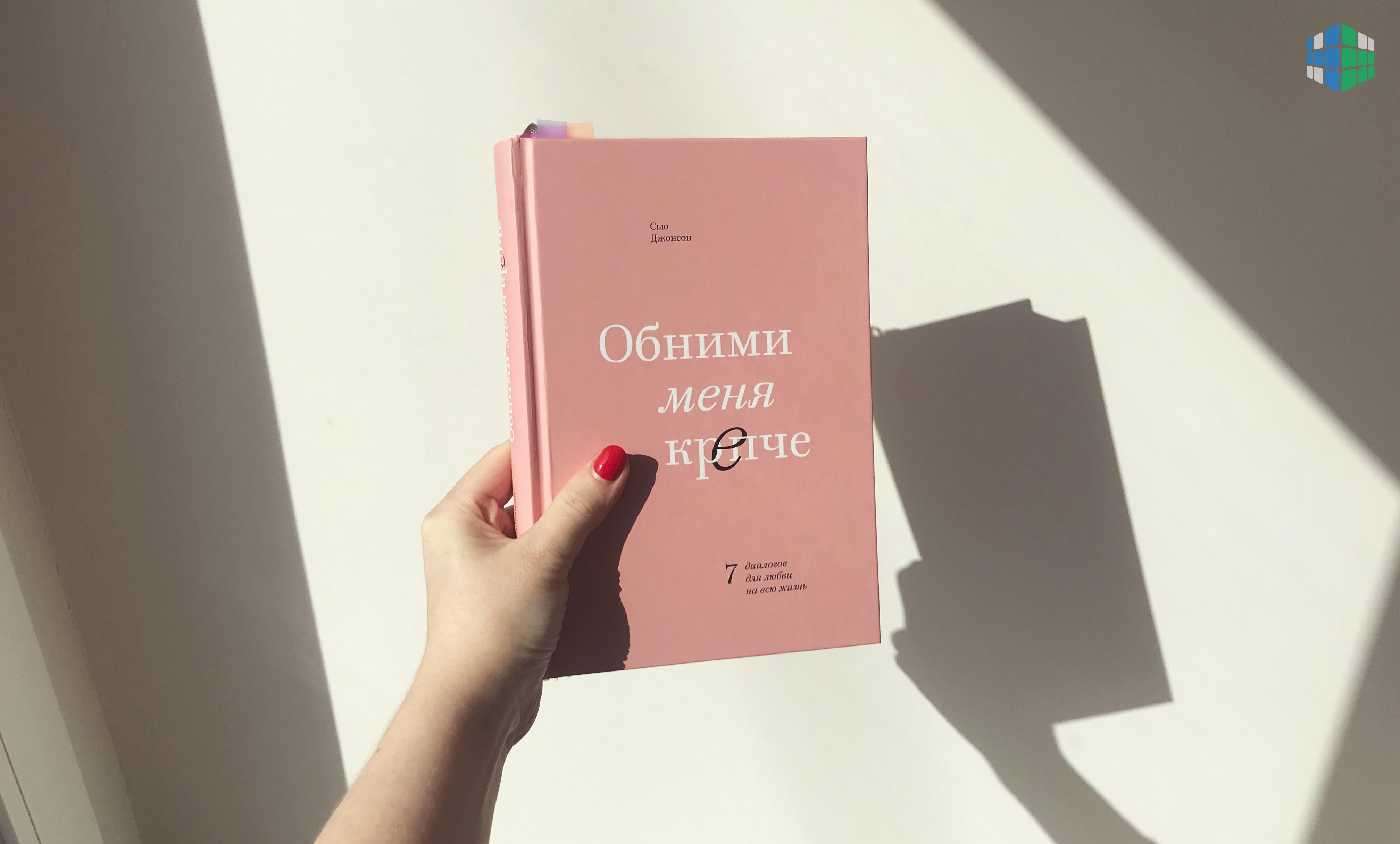 hugmetighter-book