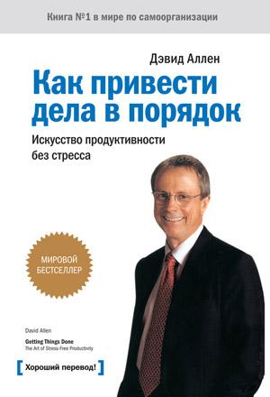 Книгу Дошкольная Психология
