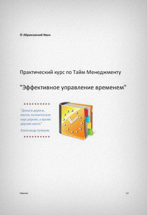 ebook assata an autobiography lawrence