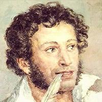 Александр Сергеевич Пушкин - цитата об играх