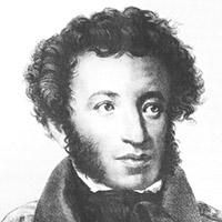 Александр Сергеевич Пушкин - цитата об умении читать