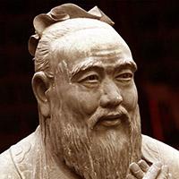 Конфуций - цитата о лидерстве
