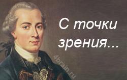 intimnaya-zhizn-parney