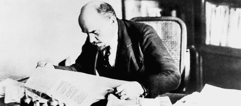 Подготовка речи В.И. Лениным