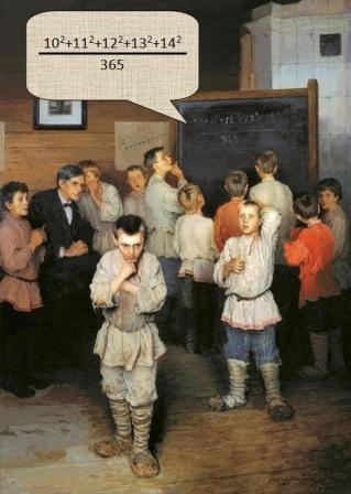 Решение задачи Рачинского