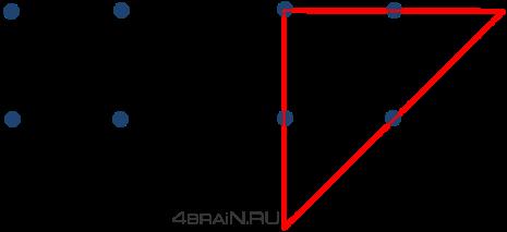 Решение как 9 точек 4 линии