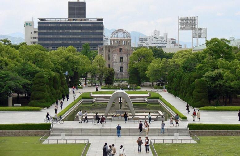 Мемориальный парк мира в Хиросиме